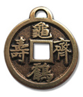 Chinese Coin of Happiness